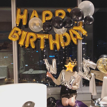 16 inch Letters HAPPY BIRTHDAY Foil Balloons Birthday Party