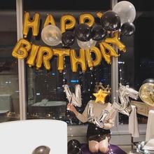 Globos de feliz cumpleaños 16 pulgadas globos de aluminio con forma de letras decoración de fiesta de cumpleaños de los niños globos de aire del alfabeto suministros de baño para bebé