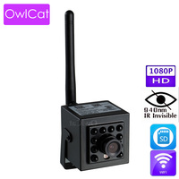 OwlCat Mini Network IP Camera WiFi Memory Slot Motion Detection Alarm Buzzer Push Phone APP Email Alarm Wireless Invisible IR HD