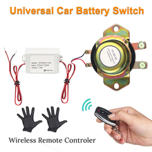 Wireless Remote Control 12V Car Power Switch Cut Off Electromagnetic Solenoid Battery Vehicle
