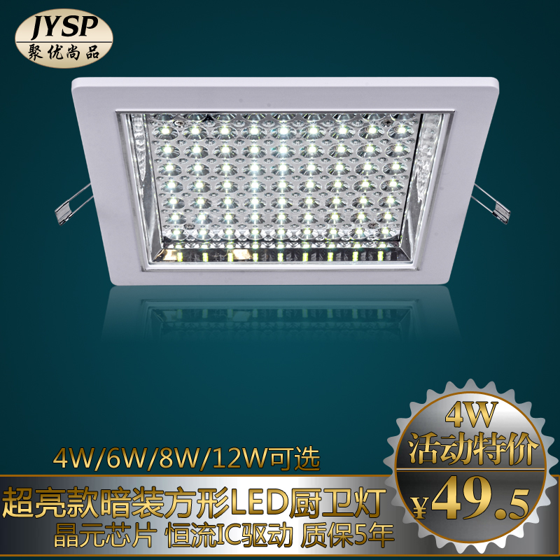 Recessed square led smd kitchen light ceiling light aisle lights lamp glass lighting  fitting(China