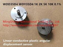Original nuevo 100% WDD35D4 WDY35D4 1K 2K 5K 10K 0.1% lineal conductora de plástico sensor de desplazamiento angular (interruptor)