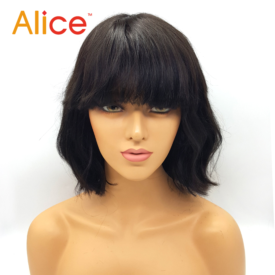 how to style human hair wigs human hair wig with bangs wavy human 2021
