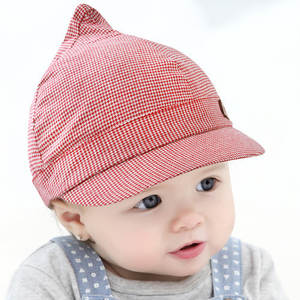 fda2e821e top 10 most popular cap newborn hats brands