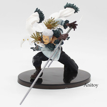 One Piece Smoker Action Figure 1/8 scale PVC 15cm