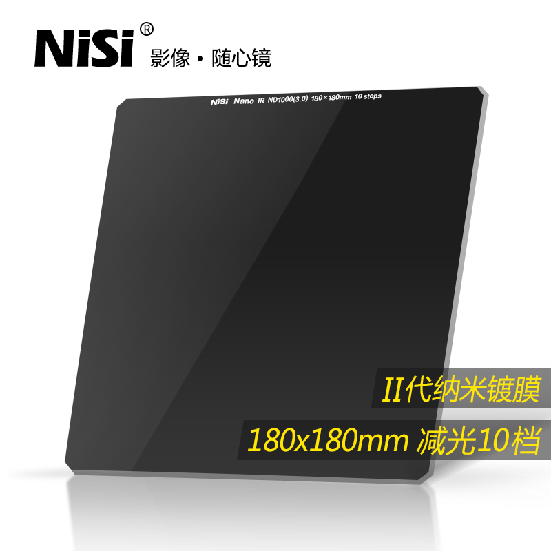 Nisi - Filtro ND1000 180X180mm 10 Stops IR square ND filter free shipping,EU tariff-free nisi square filter soft hard reverse gnd8 0 9 150 170mm ar nd1000 filter free shipping eu tariff free
