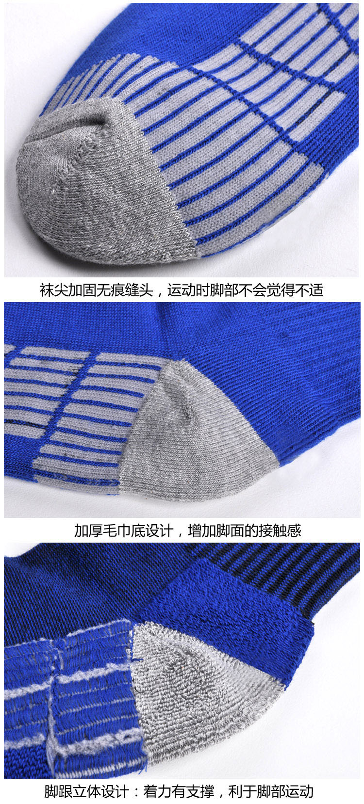men football socks high quality 100 cotton antiskid soccer socks detail 8