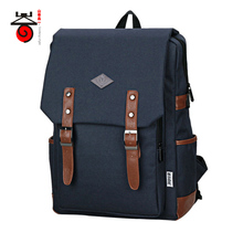 Senkey style Youth Trend Men Students School Bags Teenagers Boys Girls Fashion Women Backpack Casual Travel