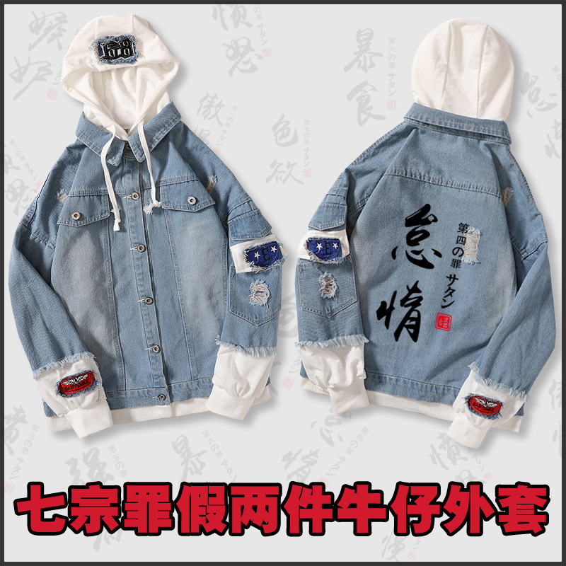 Seven Deadly Sins Cosplay Denim <font><b>Jacket</b></font> Pl Plus Size Anime Costume <font><b>Bomber</b></font> <font><b>Jacket</b></font> Cowboy <font><b>Unisex</b></font> Hooded Jean <font><b>Jacket</b></font> Chaqueta Hombre image