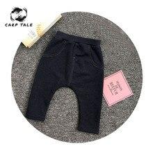 Casual childrens bottoms pants hot baby solid color harem boy cotton girls boys newborn