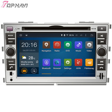 Professional Quad Core Android 5.1 Car DVD Radio For KIA FORTE With 16 GB Flash Wifi BT GPS Free Map