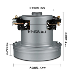 Vacuum Cleaner Motor Cleaner Parts accessories Suitable for philip FC8344 FC8338 FC8336 FC8339 FC8347 FC8348 FC8349 FC8188