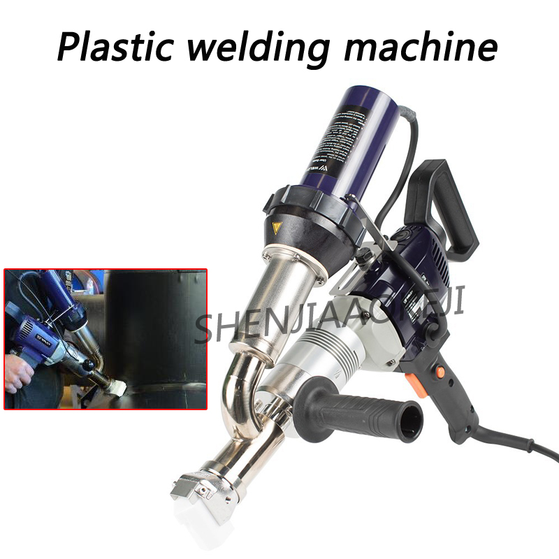 EX2 Plastic Welding Torch Extrusion plastic welding machine 220V Overload protection 3000W Extrusion amount PE/PP 1.5 2.2kg/h