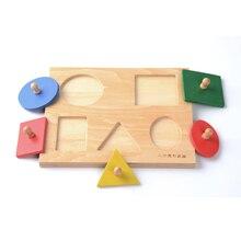 Bebé de Juguete Montessori Formas de Clasificación Rompecabezas Geometría Bordo de La Primera Infancia Educación Preescolar Juguetes Para Niños Brinquedos juguetes