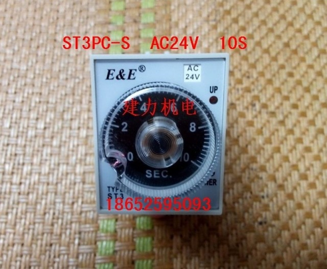 New authentic Wuxi radio factory time relay ST3PC-S AC24V 10S mystery old time radio shows orginal radio broadcasts