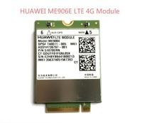 Unlocked ME906E 2PCS IPX4 Antenna NEW Original FDD LTE 4G WCDMA GSM Module SPS 740011 005