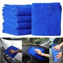 Новое поступление практичная 5 шт. синяя мягкая впитывающая ткань для мытья Авто уход микрофибра дропшиппинг