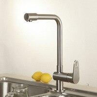 SUS 304 Stainless Steel Lead Free Kitchen Vessel Sink Faucet Mixer Tap Swivel Spout 2101061