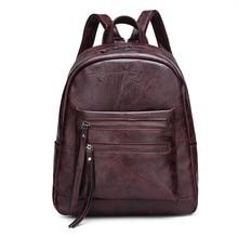 HUANILAI Brand Backpacks For Women Girl Shoulder Travel Bag  Mochila Feminina PU leather NITK017