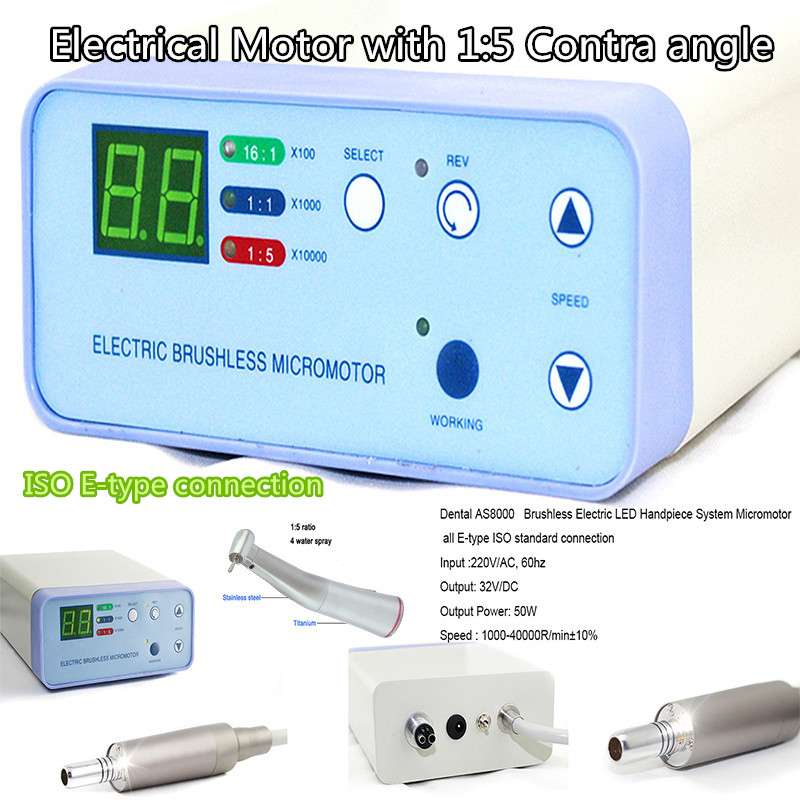 2016 Electric Micro motor with 1:5 LED Handpiece System increasing RED Micromotor Cord NSK  ISO standard connection E-type lyncmed endodontic treatment wireless endo motor handpiece surgical brushless motor reciprocating cutting mode