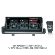 10.25″ Android touch screen car gps multimedia radio for BMW 3 Series E90 E91 E92 E93(2005-2012) support iDrive/BT/WiFi/DVR 24