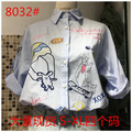 Plus Size New Autumn Women Shirts Full Sleeve Embroidery Heavy Cartoon Blouse Shirt White Blue Stripe 8032