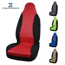 X Autohaux One