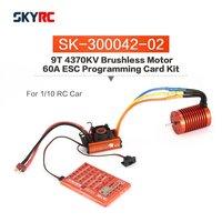 SKYRC SK 300042 02 9T 4370KV Brushless Motor 60A Brushless ESC Programming Card Combo Set for 1/10 RC Car Truck