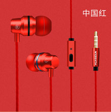 2018 new Sport with Mic 3.5mm In-Ear Wired Earphone Earbuds Stereo Universal for Xiaomi iPhone PC(China)