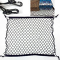 70x70cm Nylon Car Storage Net Mesh Hatchback Rear Luggage Cargo Trunk extra Storage Organizer Luggage SUV/RV Nets