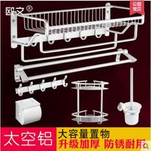 цена Owen towel rack space aluminum toilet rack folding bath towel rack bathroom hardware pendant set онлайн в 2017 году