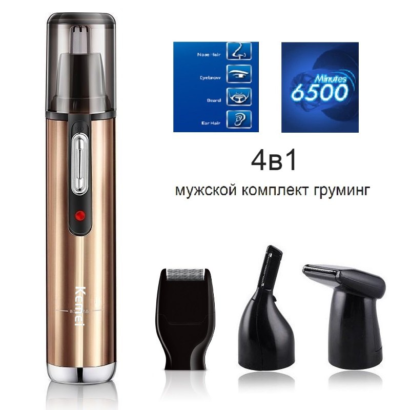 2017 rechargeable nose trimmer hair removal face ear trimer for men beard trimmer eyebrow. Black Bedroom Furniture Sets. Home Design Ideas