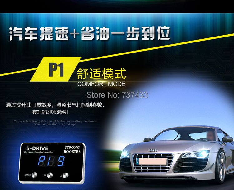 Autostyringskontrol Sprint Booster mode-knap intelligent switch plus - Bilreservedele - Foto 3