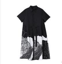 cinched lange rok jurk
