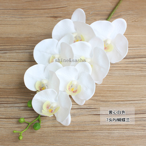 Image 3 - 1 Set di Alta Qualità Orchidee Disposizione In Lattice Del Silicone Reale di Tocco di Lusso Grande Formato Da Tavolo Fiore Casa Albergo Decor No Vaso