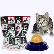 Catnip Sugar Cats Snacks Licking Candy Healthy Nutrition Energy Ball Toys for Cat Kitten Playing Pet Products