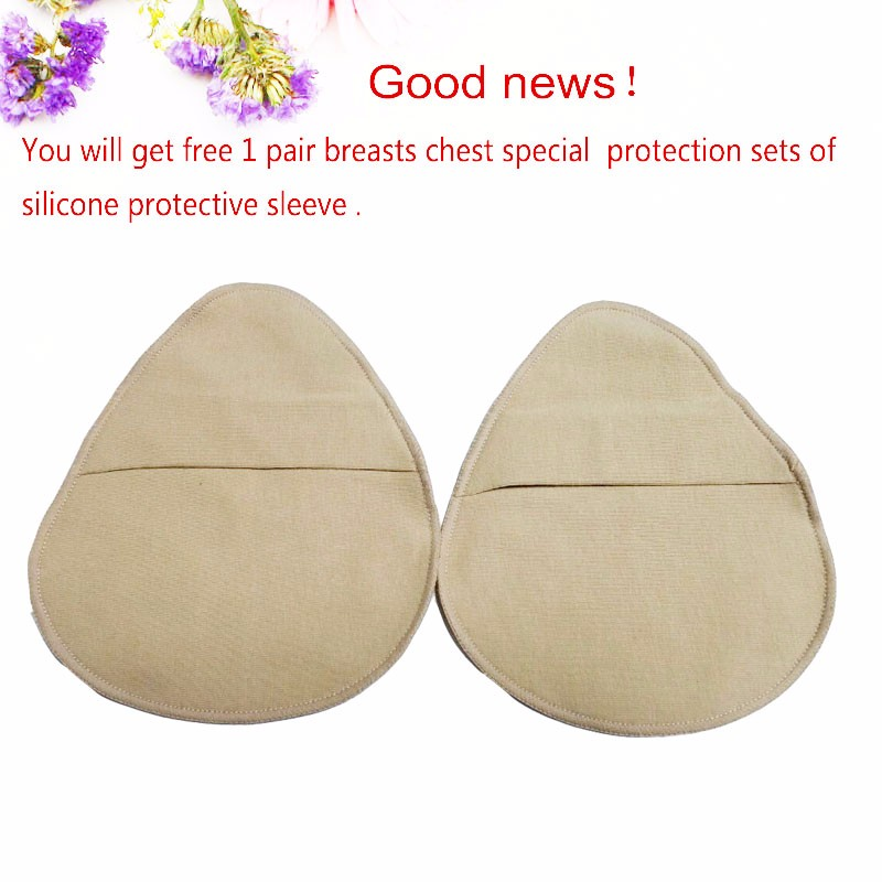 fake breasts chest special protection sets (2-1)