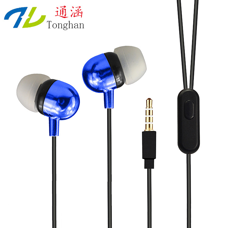 T08 Universal Wired 3.5mm Earphone with Microphone Smartphone Earbuds Earpiece