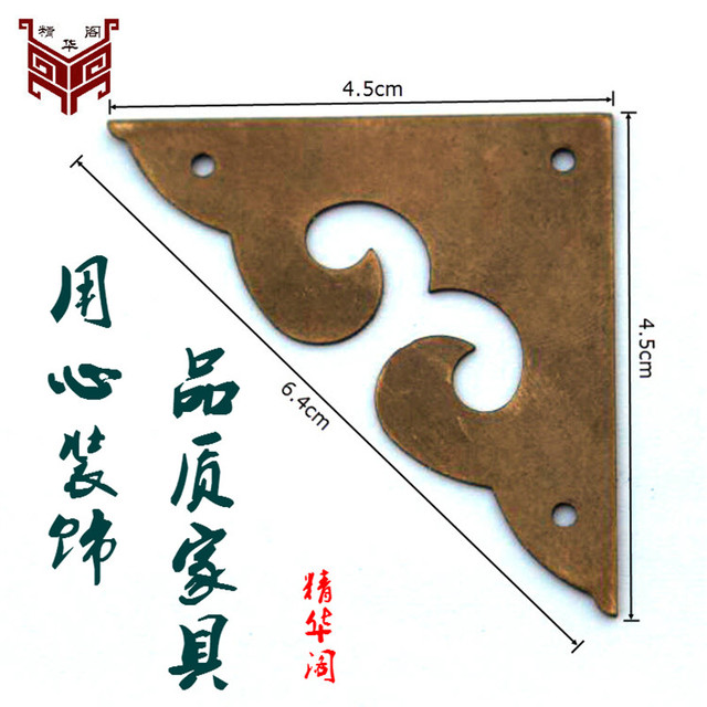 45MM Antique Copper Wrap Angle Corner Chinese Furniture Accessories Wooden  Flower Clouds Pierced Angle Code For