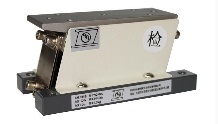 60L directe chargeur vibrations chargeur droite vibration linéaire vibration d'alimentation disque contrôleur plat vibrations électro-aimant