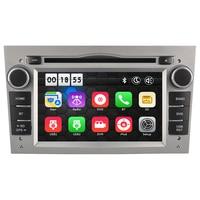7' Сенсорный Экран Авто DVD GPS Системы плеер для Opel Corsa Astra Zafira Vectra Meriva 2004 2005 2006 2007 2008 2009 2010 2011