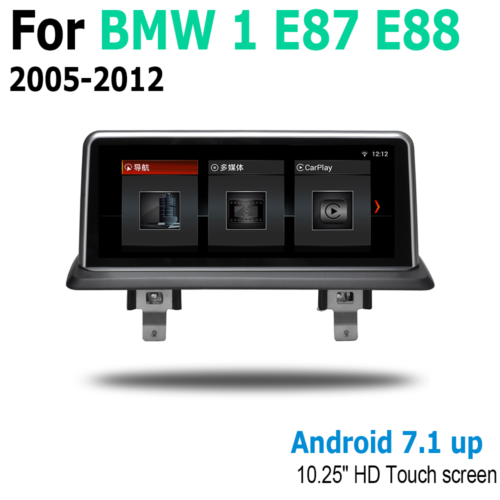 10 25 quot Android 2G RAM For BMW 1 E87 E88 2005 2012 GPS Touch Screen Multimedia Player Stereo Autoradio navigation original style in Car Multimedia Player from Automobiles amp Motorcycles