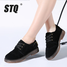 STQ 2020 Autumn Women Oxford Shoes Flats Shoes Women Leather Suede Brogue Lace Up Boat Shoes Round Toe Flats Moccasins 1703