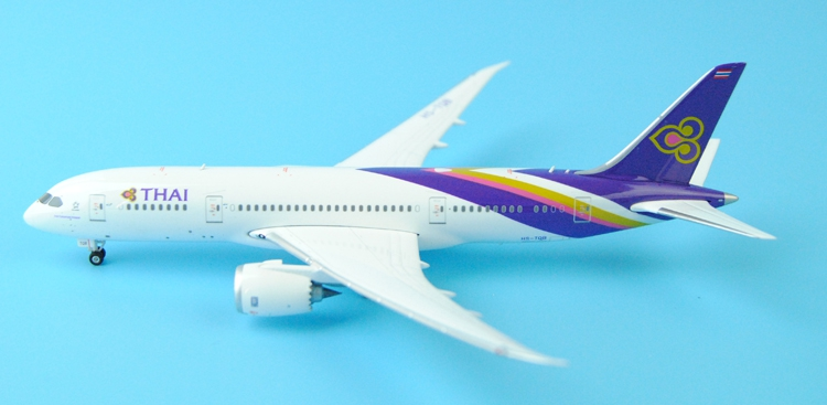Fine Phoenix 1: 400 11198 Thai Airways B787-8 HS-TQB Alloy aircraft model Collection model Holiday gifts green plastic gold pan with two types of riffles set of 3 gold pan and one sifter