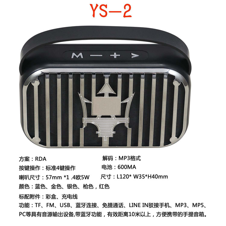 Portable bluetooth Speaker Subwoofer With Mic Super Bass Party Speaker Portable speaker outdoor speaker