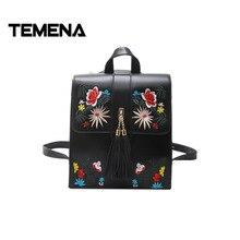 Temena Новый Высокое качество PU Вышивка рюкзак Школьные сумки для подростков Обувь для девочек Повседневное черный траве рюкзак Для женщин Mochila ABP356