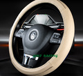 real  leather universal car  steering wheel cover 38cm with beige  fashionable  universal for car  steering-wheel  car styling
