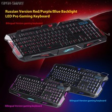 OPEN-SMART Cool Russian Version 3 Color Backlight LED USB Powered Wired Gaming Keyboard For Gamer