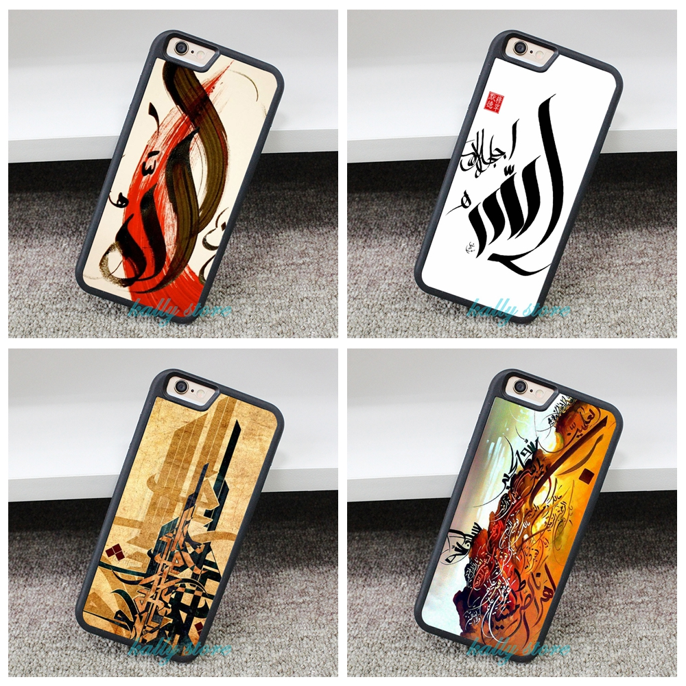 Fusion of Arabic and Chinese Calligraphy styles fashion phone Case for iphone 4 4S 5 5S 5C SE 6 6s 6 plus 6s plus 7 7pus #ZA