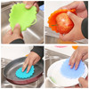 5PCS Multifunction Silicone Dish Washing Sponge Scrubber Scouring Pad Kitchen Cleaning Antibacterial Tool Pot Cleaner